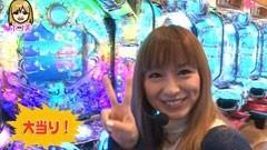 #1 パチマガGIGAWARS シーズン3/牙狼外伝 桃幻の笛/動画