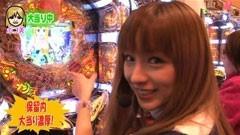 #2 パチマガGIGAWARS シーズン3/牙狼外伝 桃幻の笛/動画