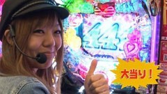 #2 パチマガGIGAWARS シーズン4/女だらけの水泳大会/うる星やつら/動画