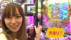 #8 パチマガ シーズン4/CR大海物語2/CRカウボーイビバップ/動画