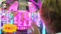 #4 パチマガ シーズン5/CR戦国無双/こAKB48 バラの儀式/動画