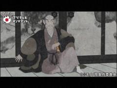 #8 鵺 前編/動画