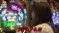 #11 パチマガ シーズン6/CR真・花の慶次/CRFハルヒ/動画