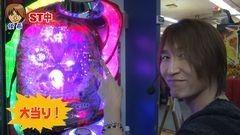 #2 パチマガ シーズン7/CR カイジ3/CR麻雀姫伝/CR真・花の慶次/動画