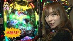 #7 パチマガ シーズン7/CR絶狼/ぱちんこCR北斗の拳6 拳王/動画