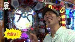 #6 パチマガ シーズン8/ヤッターマン/トランスフォーマー/動画