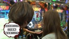 #10 パチマガ シーズン8/CRキャプテン翼/動画