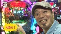 #1 パチマガ シーズン9/CRルパン8/CRマクロスF2/動画