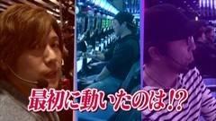 #55 TAI×MAN/スロAKB48バラ/沖ドキ!/ハナハナホウオウ‐30/動画