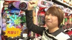 #2 パチマガ シーズン10/CR緑ドン/フルスロ/CRペルソナ4/動画