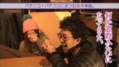 #11 王が負けた夜に…/ちょび/動画