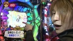 #9 パチマガ シーズン10/北斗 慈母/乙フェス/CR真・花の慶次/動画