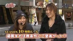 #13 パチマガ シーズン10/宇宙戦艦ヤマト -ONLY ONE-/動画