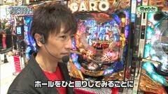 #26 RSGre/北斗無双/ 魔戒ノ花/コードギアスR2/動画