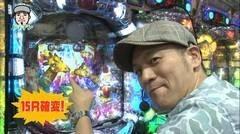 #6 パチマガ シーズン12/アニパラ/餃子の王将3/アバンギャルド/それゆけ野生/動画