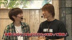 #13 パチマガ シーズン12/CR DD北斗の拳 三兄弟ver. /動画