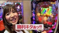#3 きゃとふぁ/大海物語BL/CR牙狼復刻/CR烈火の炎2/動画