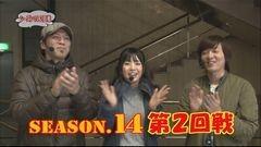 #3 パチマガ シーズン14/ヱヴァ11/火サス真相の扉/動画