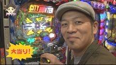 #5 パチマガ シーズン15/南国羽根/北斗無双/シティハン心/動画