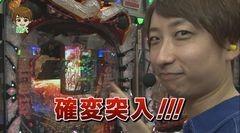 #11 パチマガ シーズン15/仮面ライダーV3/北斗7転生/動画