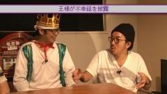 #47 王が負けた夜に…/伊藤真一/動画