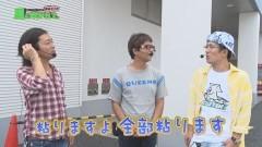 #20 あるていど風/聖闘士星矢 海皇覚醒/天下一閃/動画