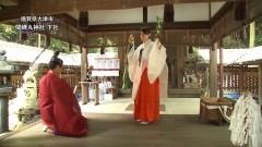 新春・美しき百人一首への旅 逢坂の関編/動画