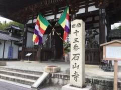 新春・美しき百人一首への旅 逢瀬の和歌編/動画