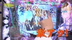 #36 TryToYou/七つの大罪/真・北斗無双/動画