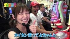 #45 CLIMAXセレクション/ダイナマイトキングin沖縄/動画