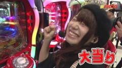 #53 CLIMAXセレクション/犬夜叉 ジャッジメントインフィニティ/動画
