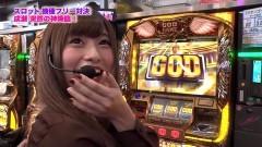 #307 ツキとスッポンぽん/総集編スペシャル第五弾/動画