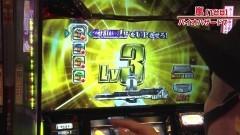 #616 嵐・梅屋のスロッターズ☆ジャーニー/東京都★後編/動画