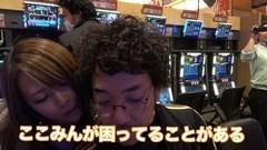 #90 ツキとスッポンぽん/NINJA GAIDEN/動画