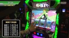 #496 S-1GRAND PRIX 「26th Season」1回戦B[表]前半/動画