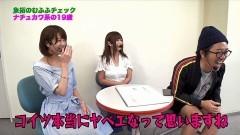 #214 ツキとスッポンぽん/ダイナマイトキング/CRまどマギ/動画