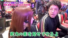 #293 ツキとスッポンぽん/ウルトラ6兄弟/動画