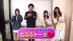 #297 ツキとスッポンぽん/大海4 BK/AKB123/動画