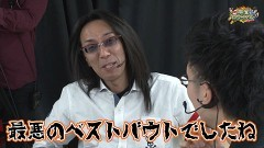 沖と魚拓の麻雀ロワイヤル RETURNS 第267話/動画