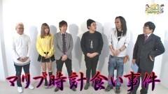 沖と魚拓の麻雀ロワイヤル RETURNS 第199話/動画