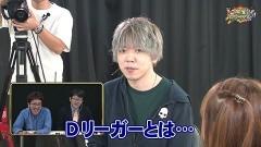 沖と魚拓の麻雀ロワイヤル RETURNS 第252話/動画
