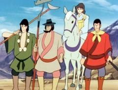 第67話 ルパンの大西遊記/動画