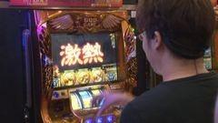#203 木村魚拓の窓際の向こうに/赤坂テンパイ/動画