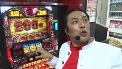 #2 ヤンララ/ハーデス/凱旋/まどマギ/スロラブ嬢/鏡/動画