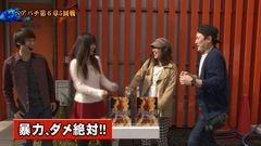 #65 ペアパチ/海物語IN沖縄4/大海物語BL/海物語JAPAN/動画
