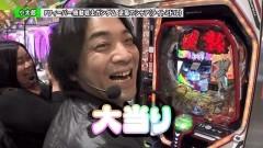 #145 ペアパチ/北斗無双/逆シャア/ウルトラ6兄弟/動画