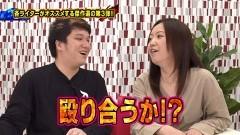 #151 ペアパチ/冬ソナRe/AKB3/天翔百裂/動画