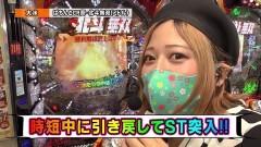 #158 ペアパチ/北斗無双/海 JAPAN2 金富士199/動画