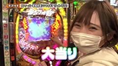 #163 ペアパチ/仮面ライダー轟音/シンフォギア2/動画