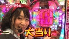 #15 ペアパチ/牙狼 金色になれ/ぱちんこAKB48 バラの儀式/動画